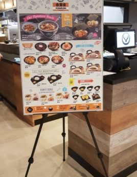 foamboard for Yoshinoya