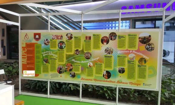 Exhibition panels for MLLPC